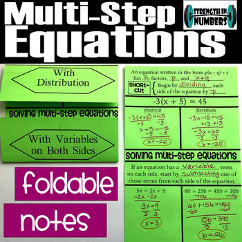 Solving Multi-Step Equations Foldable Notes Interactive Notebook