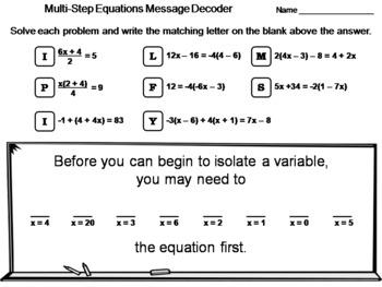 Solving Multi-Step Equations Worksheet: Math Message Decoder
