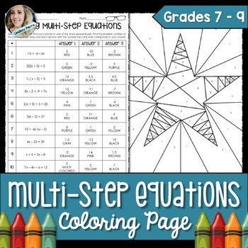 Multi-Step Equations Coloring Worksheet