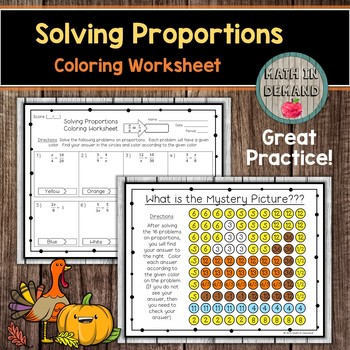 Solving Proportions Coloring Worksheet