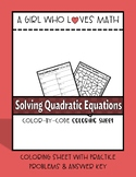 Solving Quadratic Equations Coloring Sheet