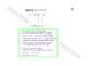 Solving Quadratic Equations Review Lesson 3 of 4