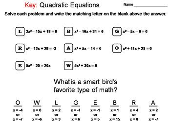 Solving Quadratic Equations Worksheet: Math Message Decoder