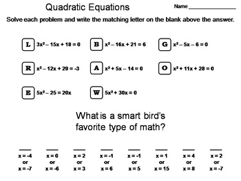 Solving Quadratic Equations Worksheet Math Message Decoder By
