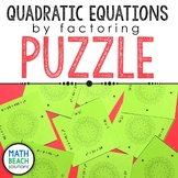 Solving Quadratic Equations by Factoring Puzzle Activity