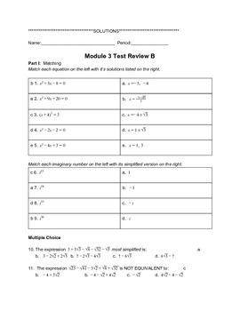 Solving Quadratics Unit Test or Test Review Version 2