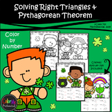 Solving Right Triangles & Pyth Thm. St. Patrick's Day Color Sheets BUNDLE