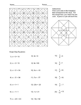 Solving Single Step Equations Color Worksheet By Aric Thomas Tpt
