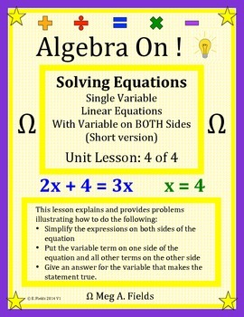 Solving Single Variable Linear Equations (variable on both sides), Short Version