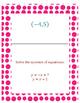Solving System of Equations Scavenger Hunt