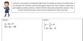Solving Systems of Linear Equations activity-finding Linds