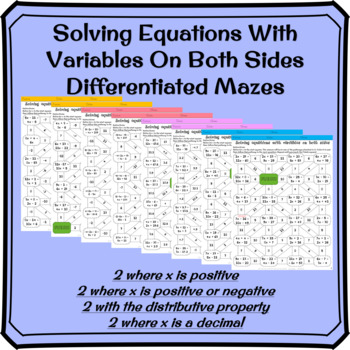 Solving equations with variables on both sides mazes (differentiated)
