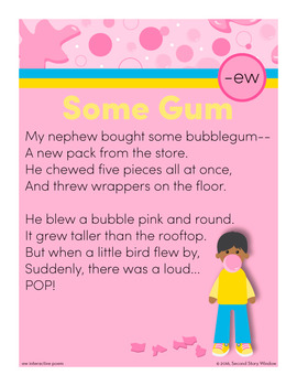 Some Gum  - ew Word Family Poem of the Week
