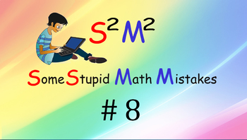 Some stupid math mistakes #8 (mensuration)