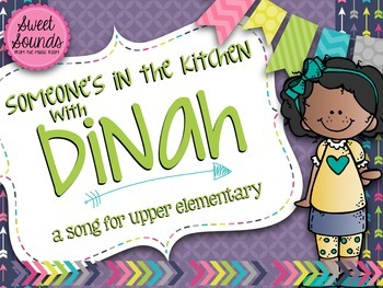 Someone's in the Kitchen with Dinah {Practice Pack}