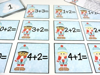 Someplace Snowy: A Place Value Center Game