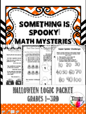 Early Finishers Halloween Spooky Math-Challenge Your Gifted Students
