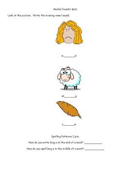 Sonday System literacy assessments 10-15