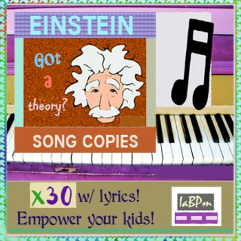 Einstein song: multiple classroom license to take home