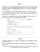 Song Exam: La Bicicleta by Shakira and Carlos Vives