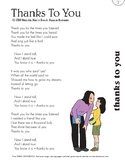 Song For Teacher Appreciation - Thanks To You - Free Lyric Sheet