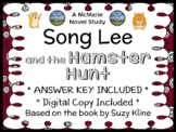 Song Lee and the Hamster Hunt (Suzy Kline) Novel Study / Comprehension (18 pgs)