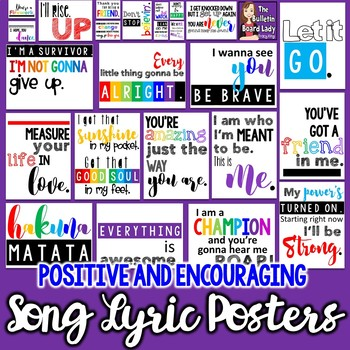 Song Lyric Posters Positive And Encouraging Tpt