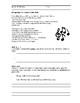 Song Lyrics: Skill Review / Bell Ringer