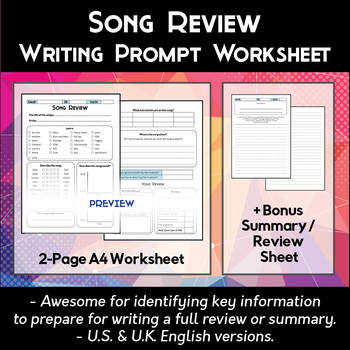 song review essay