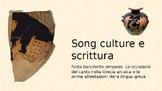 Song culture e scrittura nella Grecia arcaica
