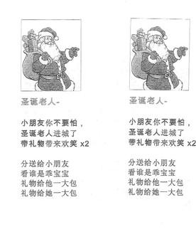 Songs- Chinese Christmas Songs