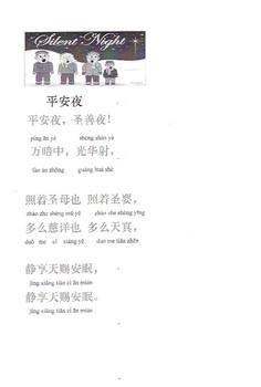 Songs- Chinese Xmas Songs