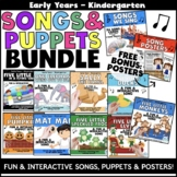 Songs & Puppets Bundle (Circle Time, Counting, Social Skills)