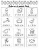 Sonido Final:  Spring Themed Sonido Final worksheets