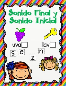 Sonido Final: Letter Tile Center