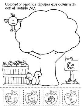 Sonido Inicial:  Actividades para Kindergarten