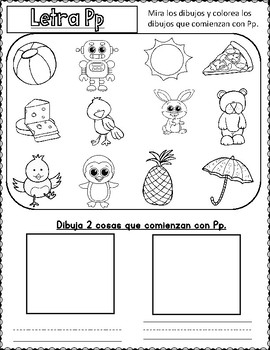Sonido Inicial:  Hojas de trabajo para Kindergarten