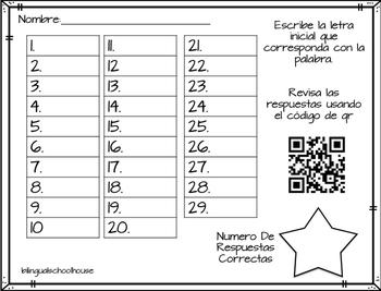 Sonidos Iniciales- Centro De Aprendizaje con Codigo de QR