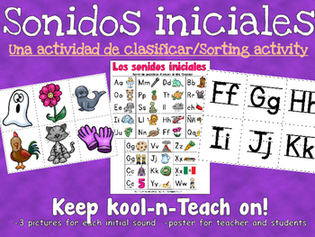 Sonidos Iniciales- Spanish sorting abc activity
