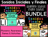Sonidos Iniciales y Finales. Initial and Ending Sounds BUNDLE (Spanish)