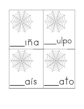 Sonidos iniciales Tema araña 2