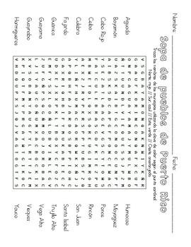 Sopa de letras puerto rico by espacio creativo tpt - Nacionalidad de puerto rico en ingles ...