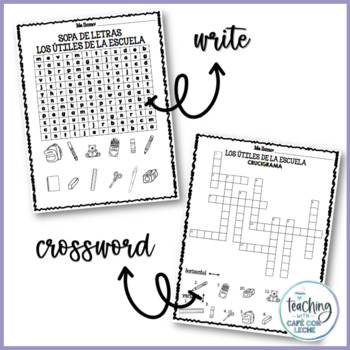Sopa de letras de los útiles de la clase (School Supplies Word Search)