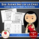 Sor Juana Inés de la Cruz Coloring Activities
