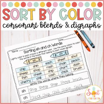 Sort by Color- Digraphs and Consonant Blends