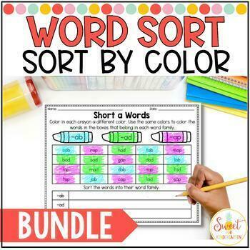 Sort by Color Phonics Bundle