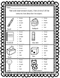 Sort by Property: Texture CCSS Aligned Worksheets