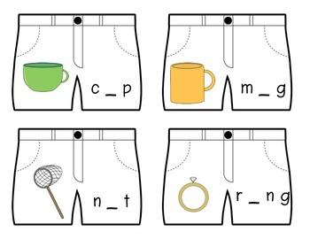 Sort the Shorts (A Short Vowel Sort)