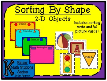 Sorting By Shape (2-D) Math Station