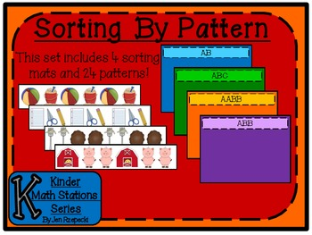 Sorting By Pattern-Math Station